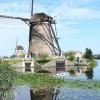 Vacanze 2017 In Olanda  foto 1