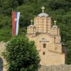 Parcheggio del Monastero di Ravanica