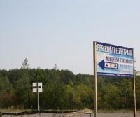 Ferien und Freizeitpark Geierswalde