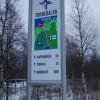Area di sosta a Nikkala