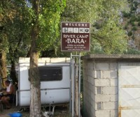 Autokamp Bara