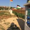 Lido Campo Delle Bandiere