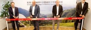 Thetford e Thule RV Products avviano una partnership di distribuzione sul mercato cinese dei veicoli ricreazionali.
