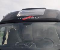 Malibu Van 600 DB Charming - video